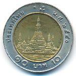 Таиланд, 10 бат (1997 г.)