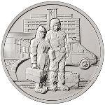 Россия, 25 рублей (2020 г.)