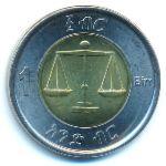 Эфиопия, 1 быр (2010–2016 г.)