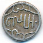 Бансвара, 1 рупия