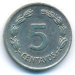 Эквадор, 5 сентаво (1946 г.)