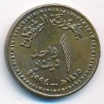 Судан, 1 динар (1994 г.)