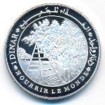 Тунис, 1 динар (1995 г.)