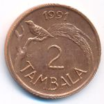 Малави, 2 тамбала (1991 г.)