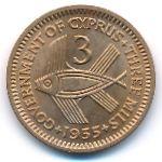 Кипр, 3 мила (1955 г.)