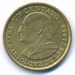 Гватемала, 1 сентаво (1979 г.)