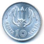 Греция, 10 лепт (1973 г.)