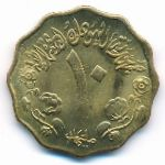 Судан, 10 миллим (1976 г.)