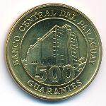Парагвай, 500 гуарани (2005 г.)