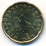 Словения, 20 евроцентов (2007 г.)