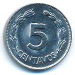 Эквадор, 5 сентаво (1970 г.)
