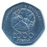 Сан-Томе и Принсипи, 2000 добра (1997 г.)