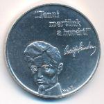 Венгрия, 100 форинтов (1973 г.)