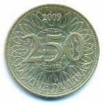 Ливан, 250 ливров (1996–2012 г.)