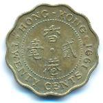 Гонконг, 20 центов (1990–1991 г.)