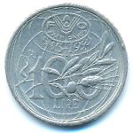 Италия, 100 лир (1995 г.)