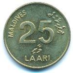 Мальдивы, 25 лаари (1984 г.)