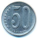 Венесуэла, 50 сентимо (2009 г.)
