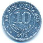 Никарагуа, 10 сентаво (2012 г.)