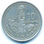 Гватемала, 10 сентаво (1997 г.)