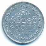 Шри-Ланка, 1 рупия (1994 г.)
