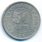 Малайя и Британское Борнео, 50 центов (1961 г.)
