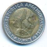 Аргентина, 1 песо (1997 г.)