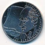 Германия, 10 евро (2012 г.)