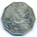 Белиз, 1 доллар (2000–2012 г.)