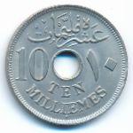 Египет, 10 милльем (1917 г.)