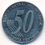 Эквадор, 50 сентаво (2000 г.)