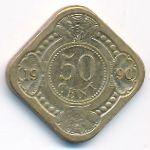 Антильские острова, 50 центов (1990 г.)