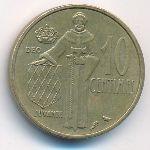 Монако, 10 сентим (1962 г.)