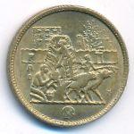 Египет, 5 милльем (1977 г.)