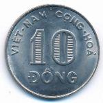 Вьетнам, 10 донг (1968 г.)