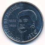 Бразилия, 100 крузадо (1988 г.)