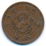 Япония, 1/2 сена (1875–1876 г.)