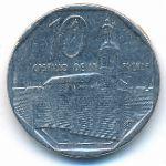 Куба, 10 сентаво (1994 г.)