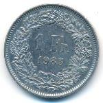 Швейцария, 1 франк (1985 г.)