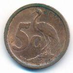 ЮАР, 5 центов (1996–1997 г.)