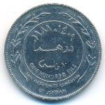 Иордания, 100 филсов (1989 г.)