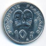 Французская Полинезия, 10 франков (2000 г.)