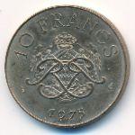 Монако, 10 франков (1975 г.)
