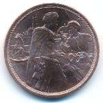 Австрия, 10 евро (2020 г.)