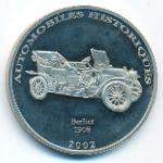 Конго, Демократическая республика, 10 франков (2002 г.)