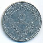 Никарагуа, 5 кордоба (1997 г.)