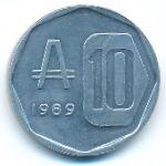 Аргентина, 10 аустралей (1989 г.)