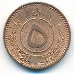 Афганистан, 5 пул (1937 г.)