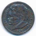 Бонн., 50 пфеннигов (1920 г.)
