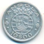 Ангола, 10 эскудо (1955 г.)